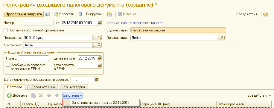 новые онлайн займы в казахстане 2020 год